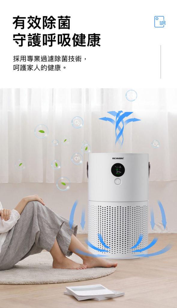 抗敏負離子空氣清淨機