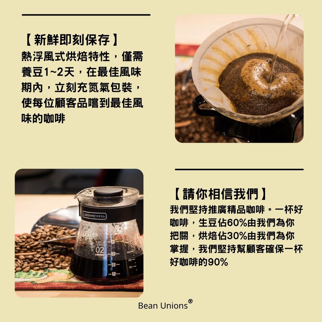 巴西喜拉朵咖啡豆